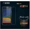 ฟิล์มกระจก Moto E4 Plus ป้องกันหน้าจอ 9H Tempered Glass 2.5D (ขอบโค้งมน) HD Anti-fingerprint