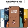 เคส VIVO V7+ (V7 Plus) พลาสติก TPU สกรีนลายน้องหมีน่ารักๆ ราคาถูก