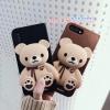 เคส iPhone 8 Plus ซิลิโคน 3D หมีน้อยแสนน่ารัก ราคาถูก