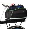กระเป๋าวางตะแกรงหลัง ROSWHEEL Bicycle Rear Carrier Bag[14664]