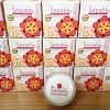 Sakura Princess White Booster 30 g.