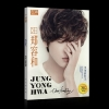 Photobook Yonghwa 2015