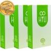 HYLI 3 กล่อง