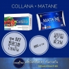 Matane + Collana collagen Fiber Detox เซ็ตลดน้ำหนัก ผิวสวยผอมสวยสดใส