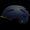 หมวกจักรยาน BELL Annex MIPS (Size L,M)