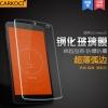 สำหรับ LG NEXUS 5 ฟิล์มกระจกนิรภัยป้องกันหน้าจอ 9H Tempered Glass 2.5D (ขอบโค้งมน) HD Anti-fingerprint