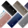 เคส Samsung Note 9 แบบฝาพับสวย คล้ายกระจกใสมีหลายสี สวยๆ ใส่แล้วดูหรูหรา สวยงามมาก ราคาถูก