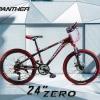 จักรยานเสือภูเขา PANTHER ZERO 24 18 สปีด เฟรมเหล็ก ล้อ 24นิ้ว