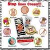 Stop lines Cream !!! สต๊อป ลาย ครีม