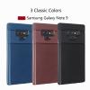 เคส Samsung Note 9 ซิลิโคนสีพื้นสวยงาม สีสุภาพ ควรมีติดไว้ ราคาถูก