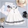 ชุดเดรสสีขาว แพ็ค 3 ชุด [size 3y-5y-6y]