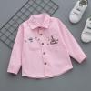 เสื้อ สีชมพู แพ็ค 4 ชุด ไซส์ 90-100-110-120