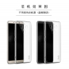 เคส Huawei Mate 10 Pro พลาสติก imak โปร่งใส ควรมีติดไว้สักอัน ราคาถูก