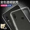 เคส Huawei Nova 3i ซิลิโคนโปร่งใส แถมแหวนรูปแบบแล้วแต่ร้านจีน ราคาถูก