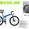 จักรยานเสือภูเขาพับได้ NAKXUS เฟรมเหล็ก 21 สปีด รุ่น 26F018