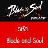 รหัส Blade and Soul Garena
