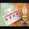 สมุดตราไปรษณียากรไทย ประจำปี 2545