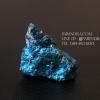 สินแร่นกยูง PEACOCK ORE (Bornite) ขนาด 16.5 กรัม #BOR013