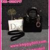 กระเป๋าแบรนด์ดิออร์ Dior Lady 8 นิ้ว **เกรดAAA** เลือกสีด้านในค่ะ
