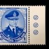 แสตมป์พระรูป ร.9 ชุดที่ 10 ดวงราคา 1 บาท ติดเลข ตองเก้า (ยังไม่ใช้)