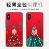 เคส iPhone X พลาสติกลายผู้หญิงแสนสวย พร้อมที่คล้อง สวยมากๆ ราคาถูก (ไม่รวมแหวน)