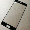 ฟิล์มกระจกเต็มจอ Huawei P10 Plus ขอบดำ