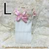K7046 : สีขาว Size L