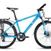 จักรยานทัวร์ริ่ง Trinx TOURING 2.0 24สปีด ชิมาโน่ ดิสน้ำมัน เฟรมอัลลอยด์ 2017