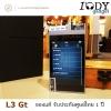 Luxury & Precision L3 Gt เครื่องเล่นเพลงพกพาคุณภาพสูง CS4398 Dual DAC AMP รองรับ Dsd มีช่อง Balanced 2.5