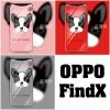 เคส OPPO Find X ลายน้องหมา BOSTON TERRIER เคสขอบซิลิโคน ด้านบนเว้นช่องให้กล้องสไลด์ขึ้นได้ หลังเคสเคลือบฟิล์มกระจกใสทำให้เคส เงาๆ สวยๆ