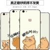 เคส VIVO V7+ (V7 Plus) พลาสติก TPU สกรีนลายน้องเหมียวน่ารักๆ ราคาถูก (สายคล้องและแหวนแล้วแต่ร้านทางจีนจะแถมมาหรือไม่นะครับ)
