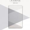 เคส Huawei Mediapad M3 (8.4นิ้ว) แบบฝาพับลายกราฟฟิค เรียบหูรดูดี ราคาถูก