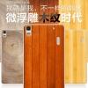 เคส Lenovo A7000 / A7000 Plus / K3Note พลาสติกสกรีนลายสวยงามมาก ราคาถูก