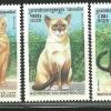 แสตมป์กัมพูชา ชุด Cats แมวสายพันธุ์ต่างๆ ปี 1999 - Cambodia