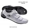 รองเท้าเสือหมอบ SHIMANO RP3 2017
