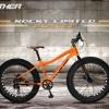 จักรยานล้อโต Panther Rocky 4.9 เฟรมอลู 7 สปีด 2016