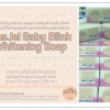 PasJel Baby Blink Whitening Soap