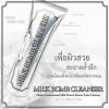 Milk Bomb Cleanser (มิลค์ บอมบ์ คลีนเซอร์) ล้างขจัด สิ่งสกปรก ใต้ผิวหน้า อย่างล้ำลึก หัวสิว สิวอุดตัน สิวเสี่ยน หลุดออกมาง่าย สิ่งสกปรกไม่ติดใต้ผิว