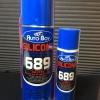 น้ำยาเสปรย์ล้างปืน Auto Boy 689 Silicone Spray ซิลิโคนใหญ่ ขนาด 200ml.