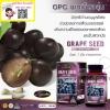สารสกัดเมล็ดองุ่น Auswelllife Grape Seed Max 50,000mg