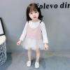 ชุดเดรสแขนยาวสีขาว+เสื้อกั๊กสายเดี่ยวสีชมพู แพ็ค 4 ชุด [size 6m-1y-2y-3y]
