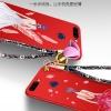 เคส Huawei Honor V9 ซิลิโคนแบบนิ่ม สกรีนลายผู้หญิงและดอกไม้ สวยงามมากพร้อมสายคล้องมือ ราคาถูก (ไม่รวมแหวน)