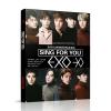 Photobook EXO - Sing For You