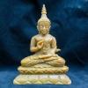 พระพุทธรูปไม้กลายเป็นหินแกะสลัก ( Buddha Wood Rock Craving )