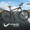 จักรยานเสือภูเขา Panther Vino เฟรมเหล็ก hiten 21 สปีด ชิมาโน่ 2015