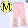 สีชมพู Size M : K7849.32