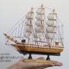 โมเดลเรือสำเภาไม้ขนาด 9.5 นิ้ว แต่งโต๊ะทำงาน สำหรับการตกแต่งบ้านและร้านค้าทั่วไป No.2