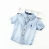 เสื้อโปโลสียีนส์ แพ็ค 2 ชิ้น [size 2y-6y]