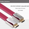 Golden cable HD-V6000s (1m)