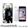 Case iPhone6 GD
